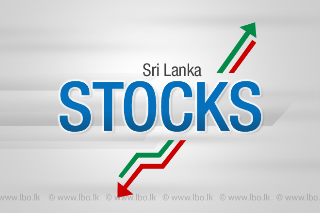 Sri Lanka stocks close lower at 0.05-pct