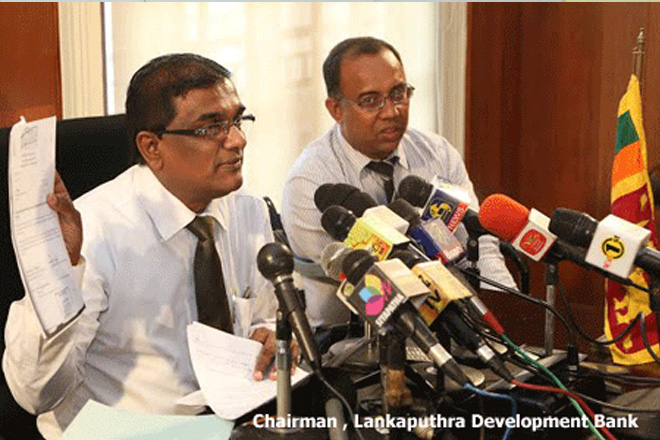 Sri Lanka's state owned Lankaputhra bank in trouble due to unpaid loans