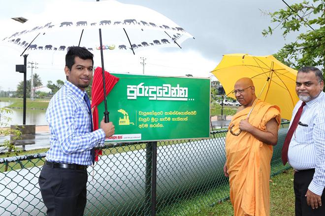 Fashion Bug celebrates World Environment Day with unique CSR programme 'Puruduwenna'