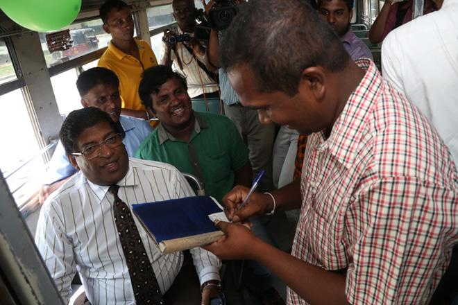 Ravi Karunanayake's Bus Ride
