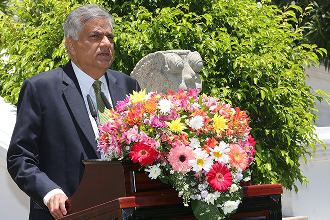 I will take oaths as new Prime Minister of Sri Lanka with President's support: Ranil