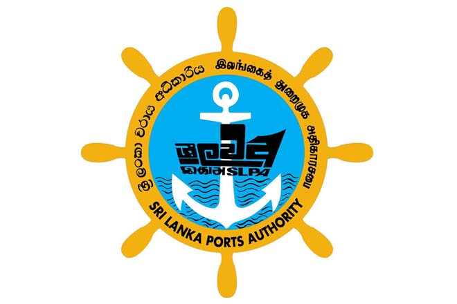 Sri Lanka-Ports-Authority