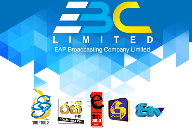 ICRA Lanka assigns BBB rating for EAP Broadcasting