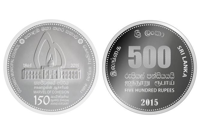 Commemorative coin to mark 150th anniversary of CMC