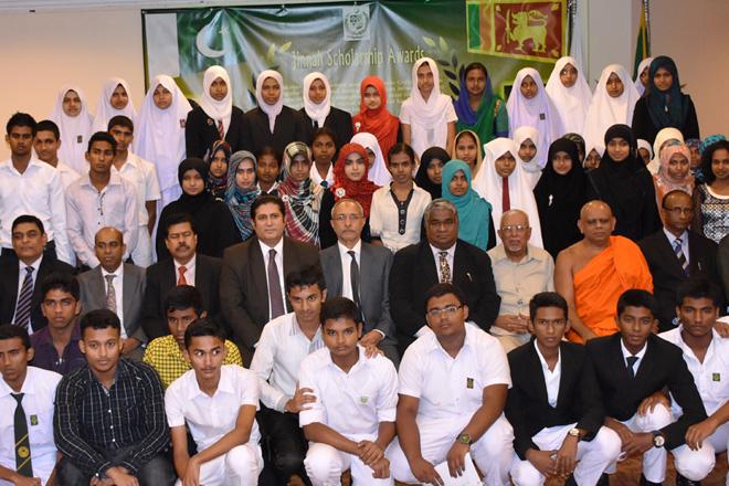 Jinnah-Scholarships