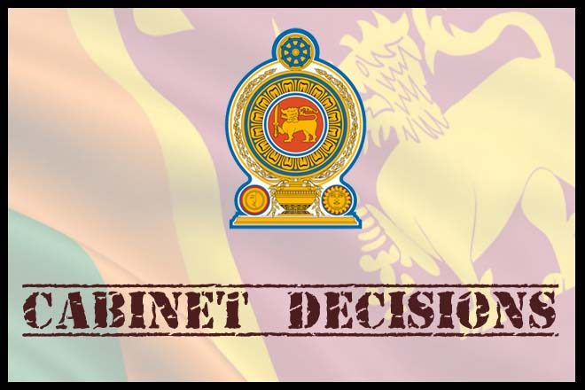 Sri Lanka Securities Exchange Act to be presented in Parliament