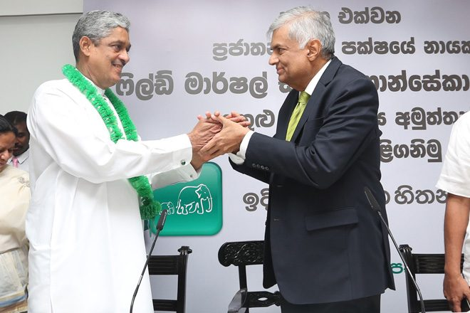 Field Marshal Sarath Fonseka obtains UNP membership