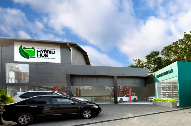 Hybrid Hub center