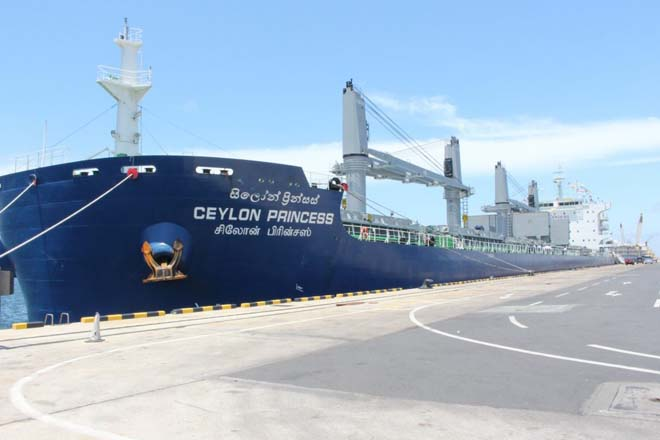 Coal carrier Ceylon Princess arrives in Sri Lanka