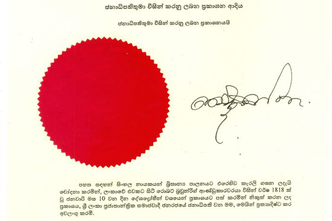 President removes 19 Sinhala leaders from a list of traitors