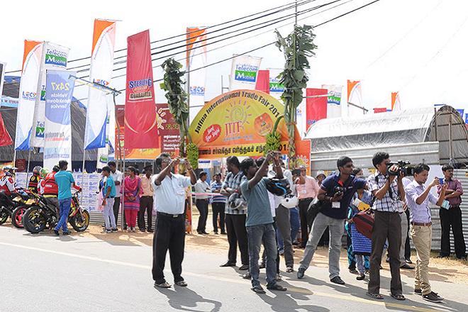 jaffna trade fair