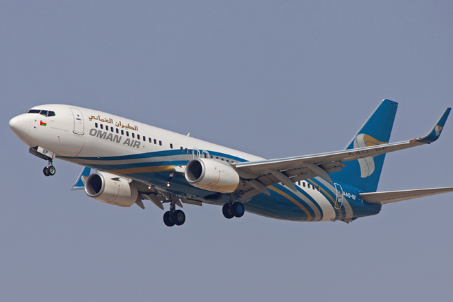 Oman Air introduces new baggage concept for 2017