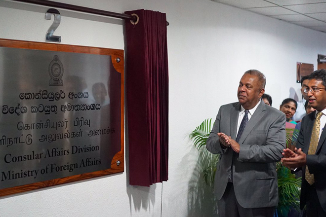 Sri Lanka opens e-attestation system at relocated Consular Division