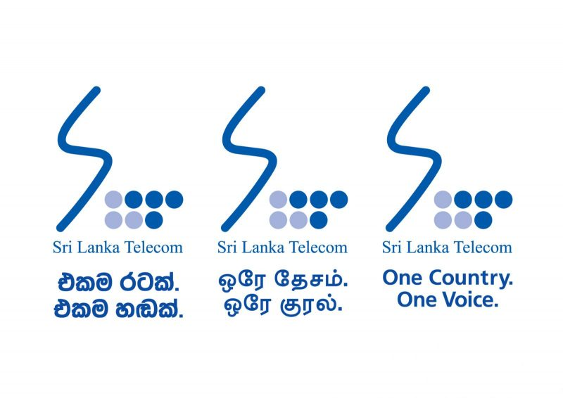 Sri Lanka Telecom (SLTL) to issue 90mn shares in private placement, price TBD
