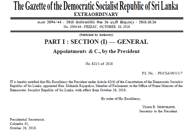 President issues extraordinary gazette declaring Mahinda as new PM