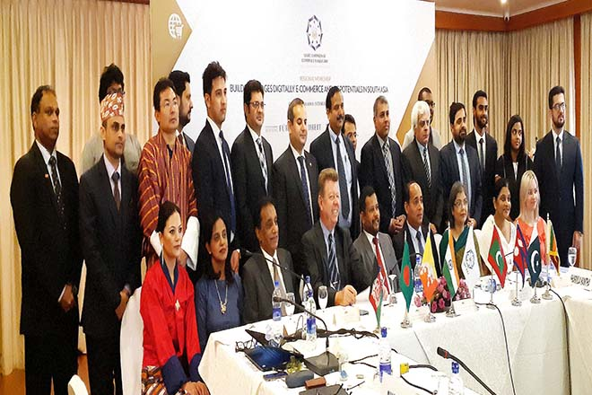 SAARC looks to go high tech to boost regional trade : Minister