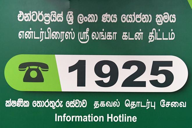 Finance Ministry launches dedicated hotline for Enterprise Sri Lanka