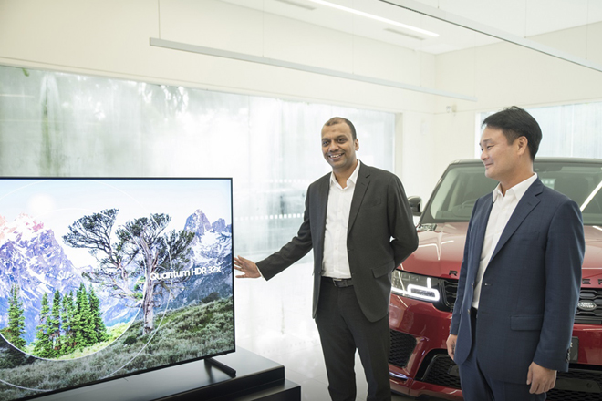 Samsung brings world's first QLED 8K TV to Sri Lanka in partnership with Jaguar Land Rover