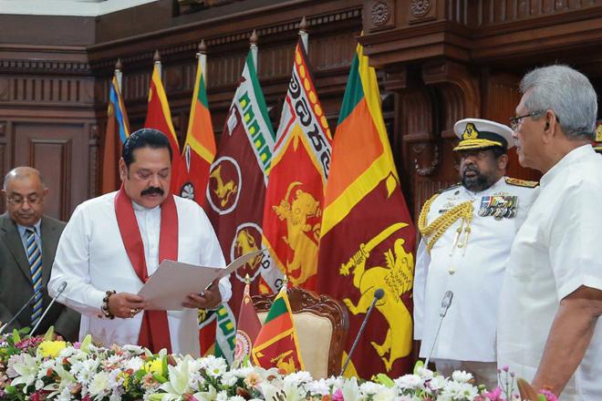 Mahinda Rajapaksa sworn in as Prime Minister of Sri Lanka