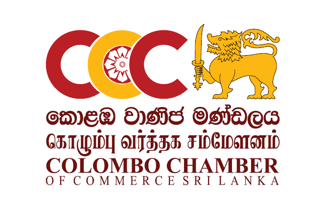 Colombo Chamber wants pre-shipment collateral-free loans to boost exports