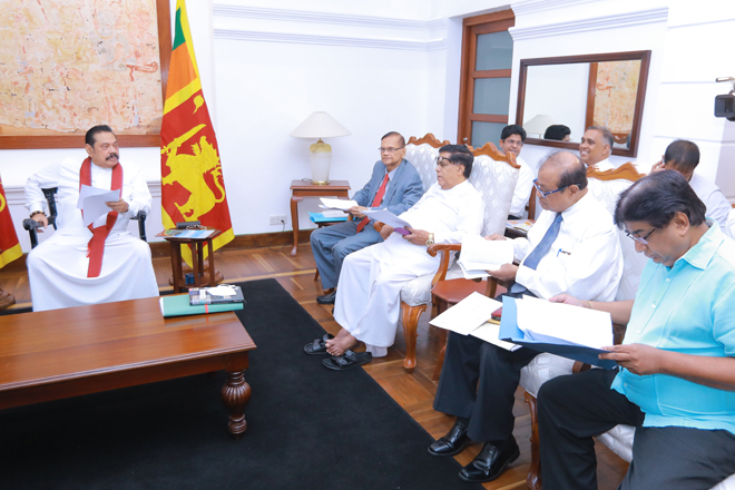 Committee appointed to study 20th amendment handed over report to PM