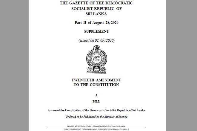 Draft twentieth amendment to the constitution gazetted (Read Full Amendment)