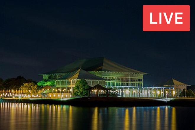 Sri Lanka Budget 2021: Watch LIVE Stream