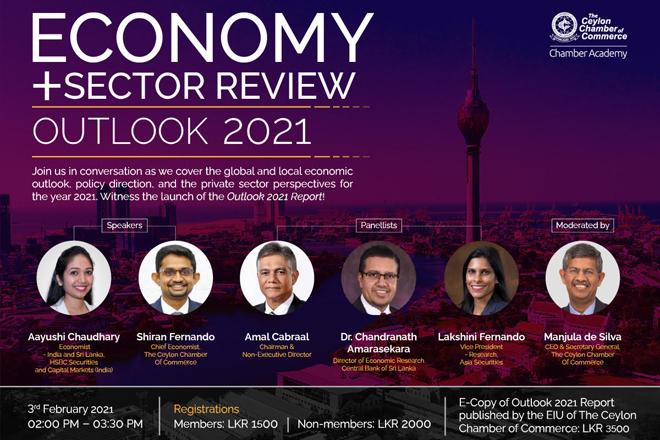Ceylon Chamber to host Outlook 2021 forum next week