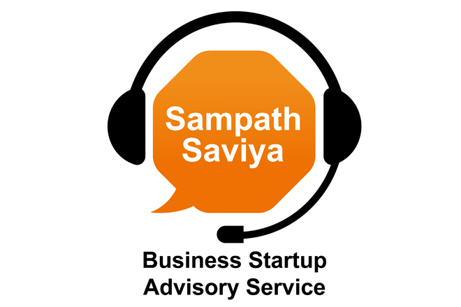 Sampath Bank Introduces Helpline for Business Startup Advisory Services