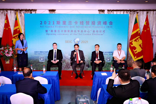 Online platform launched for Sri Lankan exporters seeking access to Chinese market